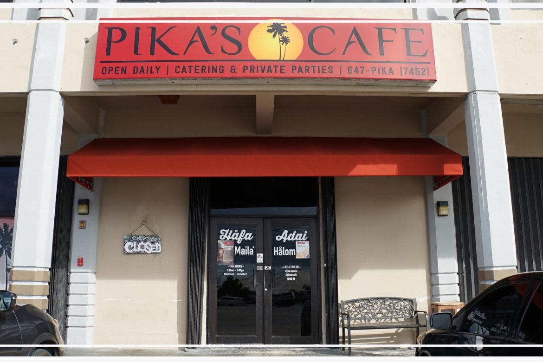 グアムで定番のおしゃれチャモロカフェ!ピカズカフェでブランチタイム♡