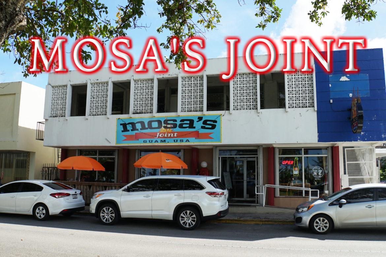 グアムで数あるハンバーガーの中でもピカイチ!ローカル人気の「Mosa's Joint」