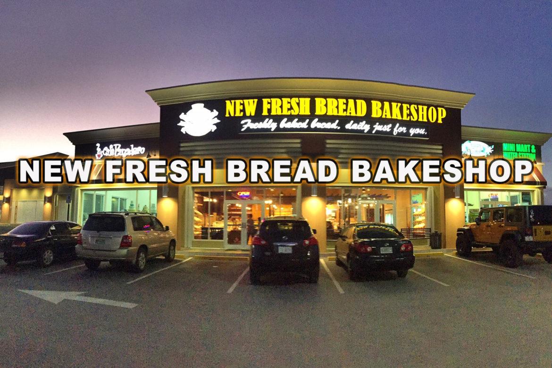 グアムでかわいいパン屋さん発見♪果たして気になるお味は・・・?