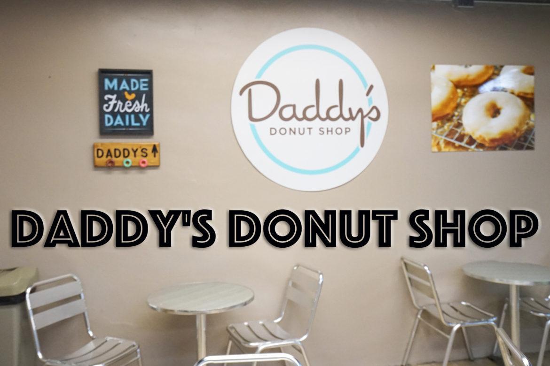 グアムで口コミ大人気!パパの愛が詰まったドーナツ「Daddy's DONUT SHOP」