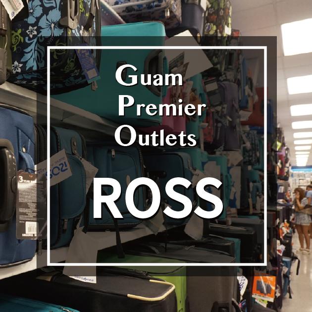 買い物好きにはたまらない!!「ROSS DRESS FOR LESS ロスドレスフォーレス」