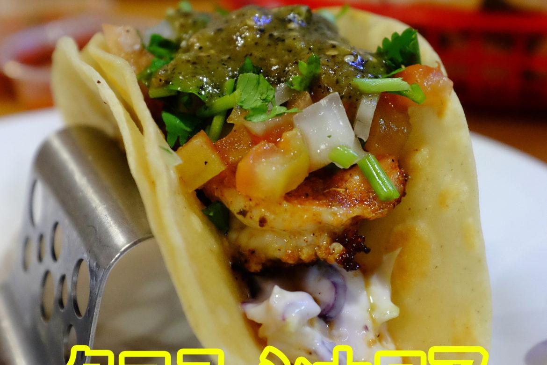 太陽の国のエネルギーをグアムで!メキシコ料理のおいしいお店「タコスシナロア」