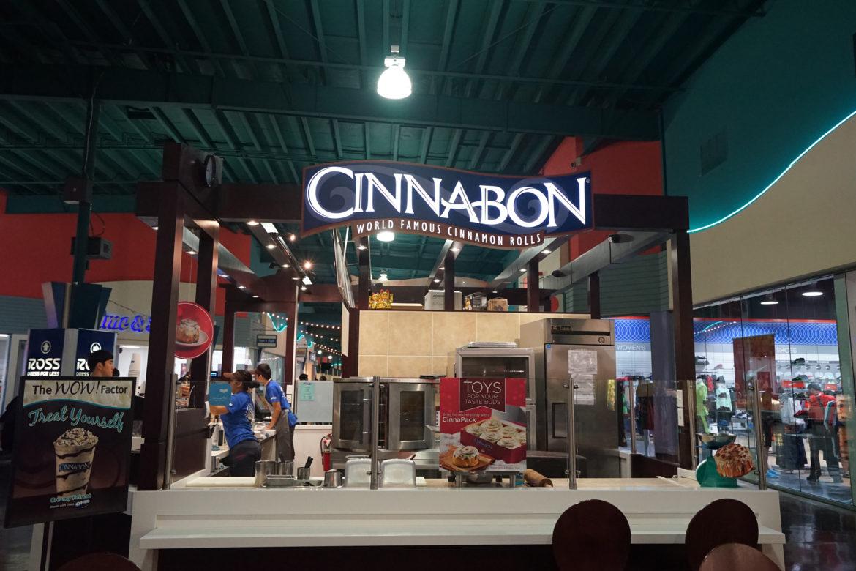 コーヒータイムのお供に「CINNABON シナボン」