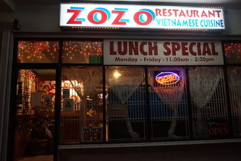 グアムでアジアの味が恋しくなったら「Zozo's vietnamese restaurant」