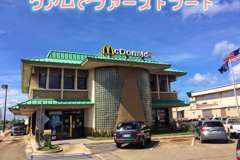 グアムでファーストフードは意外とおすすめ!日本とは違う魅力を持つファーストフードベスト5