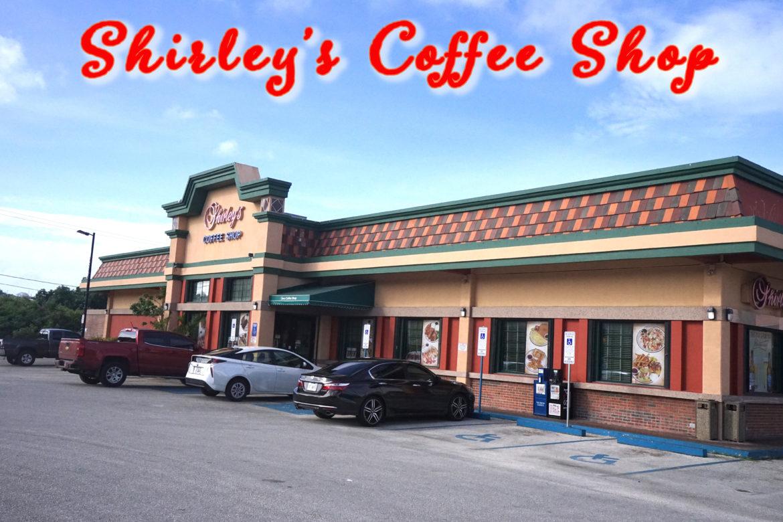 グアムの老舗ファミリーレストランはココ!グアム発祥「Shirley's Coffee Shop」