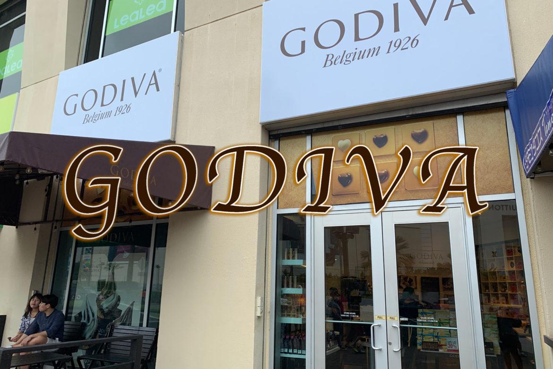 バレンタインには甘〜くて美味しいチョコレートを♡やっぱり「GODIVA」は裏切らない美味しさ