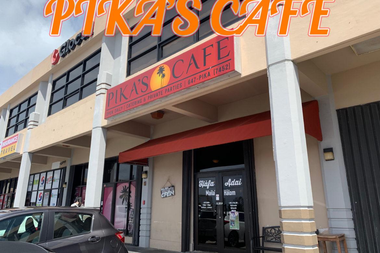 グアムで大人気のチャモロ料理のカフェ!え、そんな素敵なお土産もあったの?