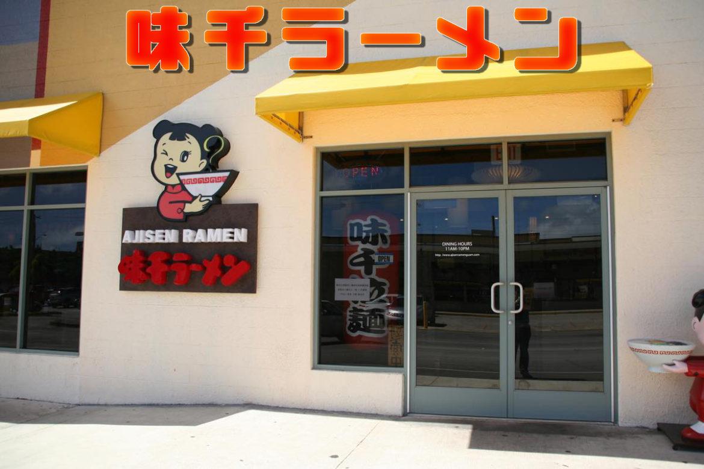 メニューの数が想像以上に多い!全世界に愛される日本のラーメン「味千ラーメン」